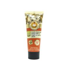 Crema vitaminizanta pentru maini si unghii cu ulei de catina 75ml Bunica Agafia