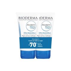 Promo atoderm, Crema de maini 1+1, 70% reducere la al doilea produs, Atoderm