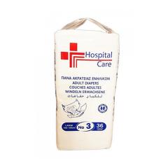 Scutece adulti L 36 buc Hospital Care