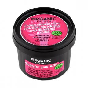 Crema extra nutritiva pentru coate si calcaie Balm For Your Arm, Organic Kitchen