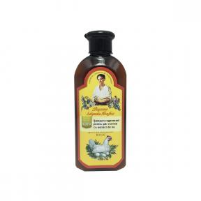 Sampon regenerant pentru par normal cu extract de ou ,350ml, Bunica Agafia